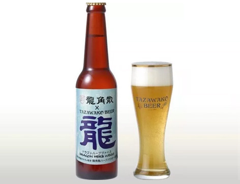 日本推出龙角散啤酒