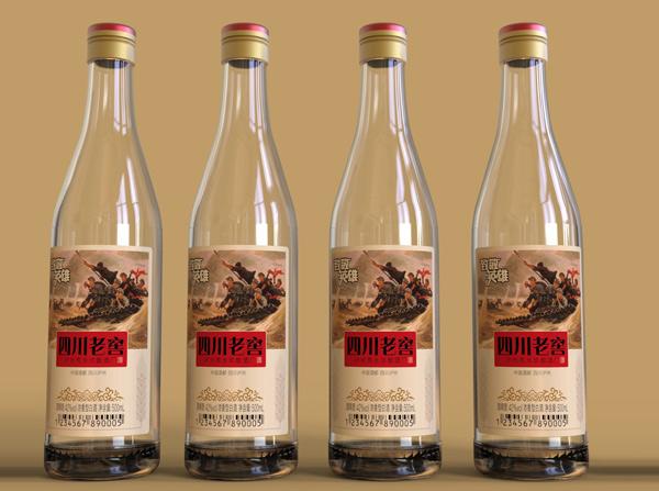 泸州秀水坊酿酒厂重磅推荐情怀光瓶酒新品四川老窖酒怀旧版!
