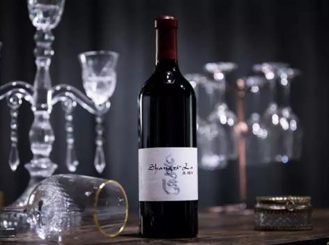 """香格里拉酒庄酒""""圣域""""新品上市 真正意义上的单一园葡萄酒"""