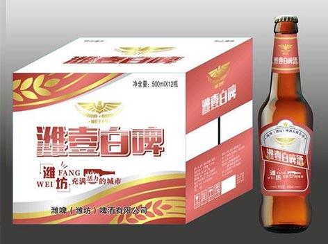 山东啤酒新品,潍啤潍坊啤酒