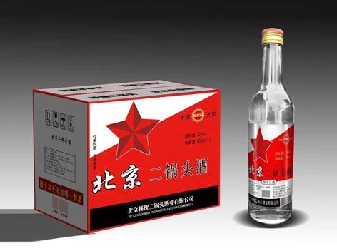 畅饮北京二锅头酒新品上市,欢迎订购!