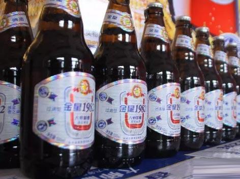 金星啤酒金星1982系列新品上市,推动品牌年轻化发展