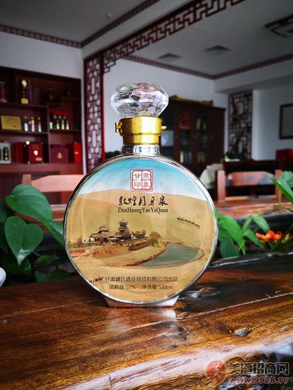 甘�C印象文化收藏酒・大美崆峒