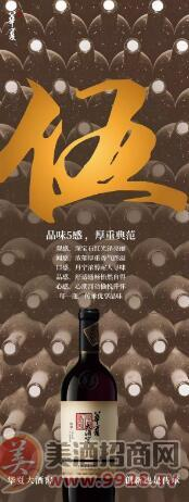 长城华夏亚洲大酒窖葡萄酒在江苏上市