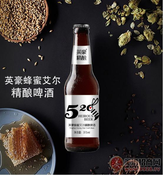 英豪蜂蜜艾尔精酿啤酒--520
