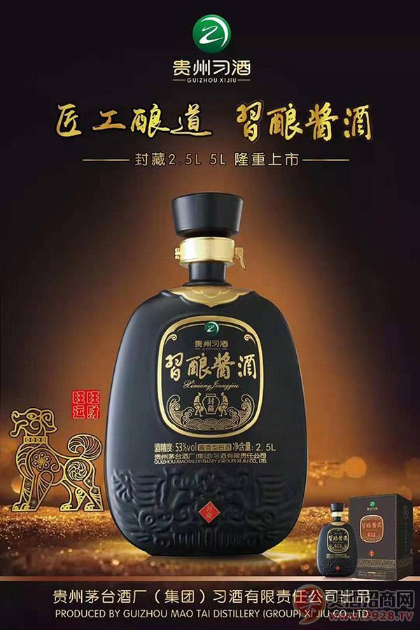 贵州习酒 习酿酱酒