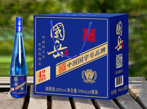 国岳酒珍酿原浆新酒上市,诚邀代理商加盟!