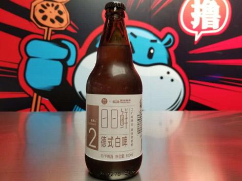 燕京啤酒携手盒马推出日日鲜原浆啤酒