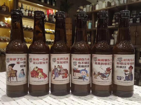 绿草地275ml个性定制精酿白啤新品隆重上市!