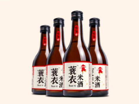 蓑衣米酒新酒上市 或将成为下一个主流消费产品!