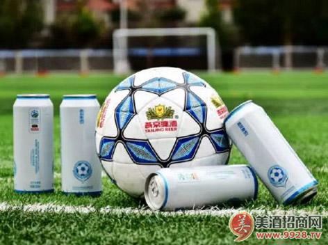 燕京啤酒足协杯定制罐系列新品精彩上线!