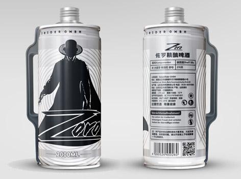 佐罗精酿啤酒新品上市,诚邀代理商加盟!