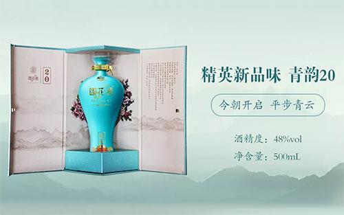 精英新品味,国花瓷西凤酒青韵20全新问世