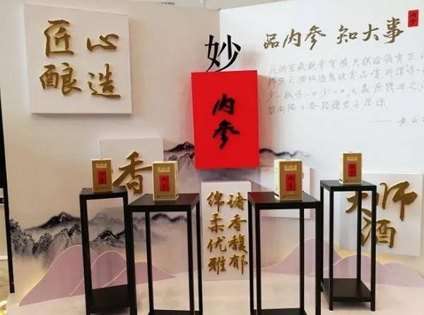 """""""内参大师・真实年份""""暨内参大师酒上市发布会隆重举行"""