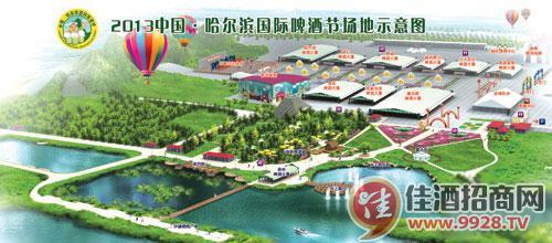 2013哈尔滨国际啤酒节场地示意图