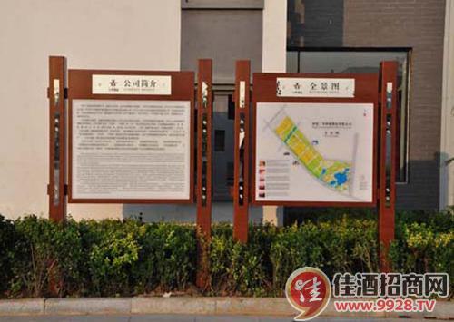 旅游景点标识牌中英文名称图片