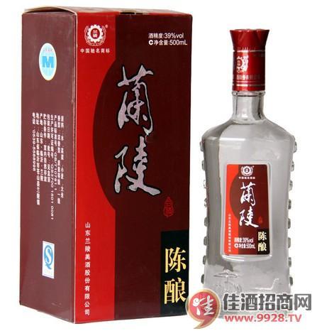 兰陵酒价格_兰陵酒价格1号商城兰陵酒口碑怎么样1号商城