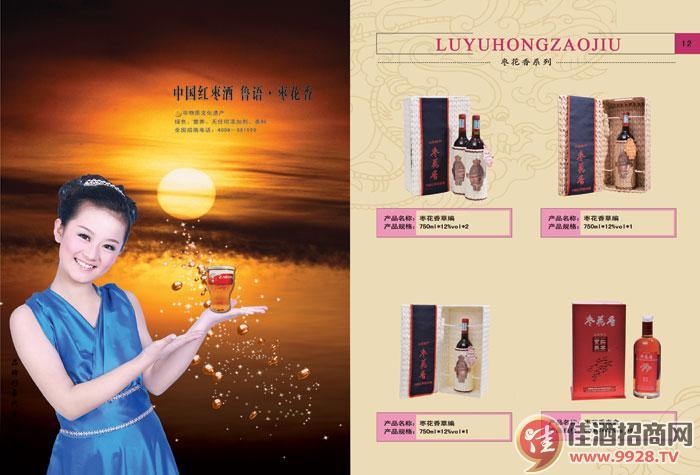 中国红枣酒