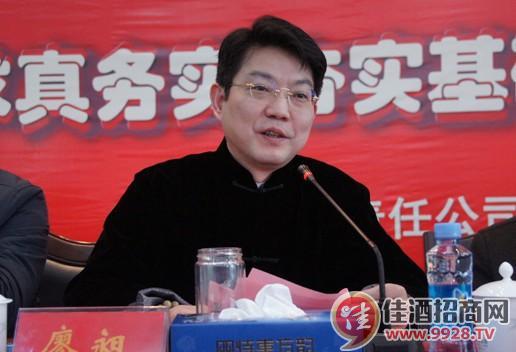 樟树市市委书记刘安安,市委副书记李国兴,市人大主任陈国勤,常务副