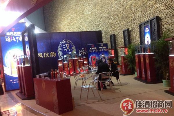 中国美酒招商网 糖酒会专题 2014第90届成都 新闻列表 >> 正文图片