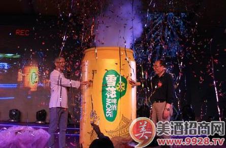 2014青岛啤酒节狂欢入口