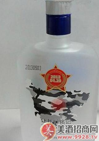 """江小白""""420""""纪念版300ml酒评"""