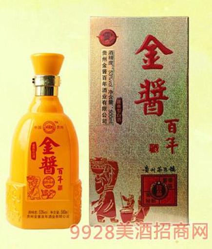 酱香型白酒在运作大众市场需要注意哪些?