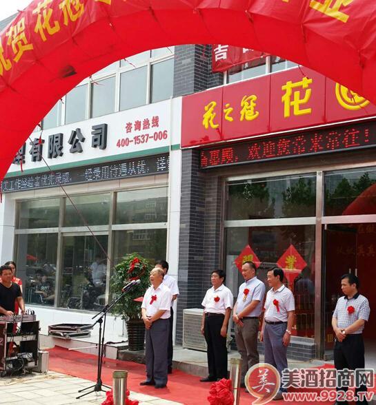 花冠酒业集团济宁市区龙行路专卖店于7月5日开门迎客,这是花冠酒业