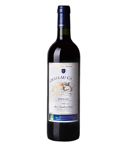 上海流行火爆的红酒品牌:法国拉法叶葡萄酒