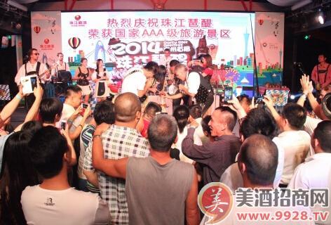 2014广州珠江琶醍啤酒节