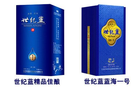 中低端洋河招商厂家:世纪蓝酒业招商中