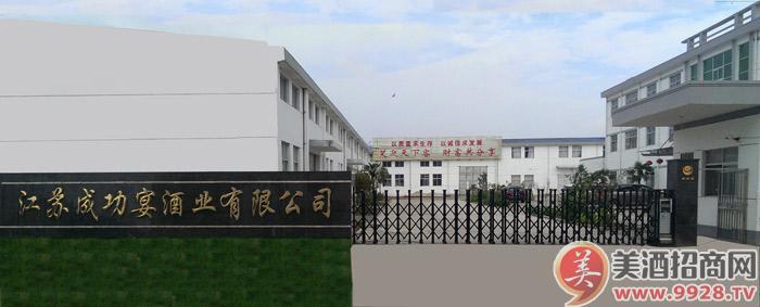中国梦(蓝钻)42-52°500ml