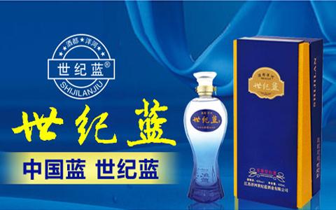 江苏中低端白酒代理品牌