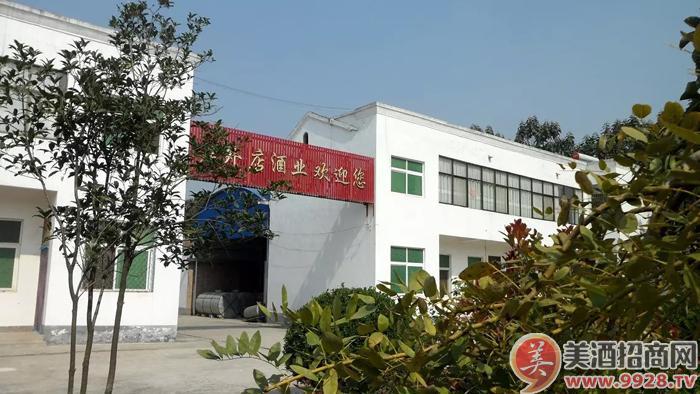 亳州市店外店酒业有限责任公司