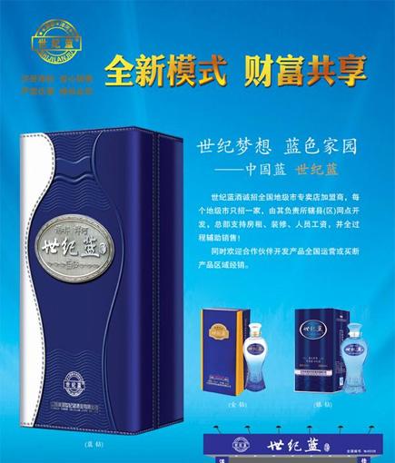 市场调查:江苏人喜欢喝什么白酒?
