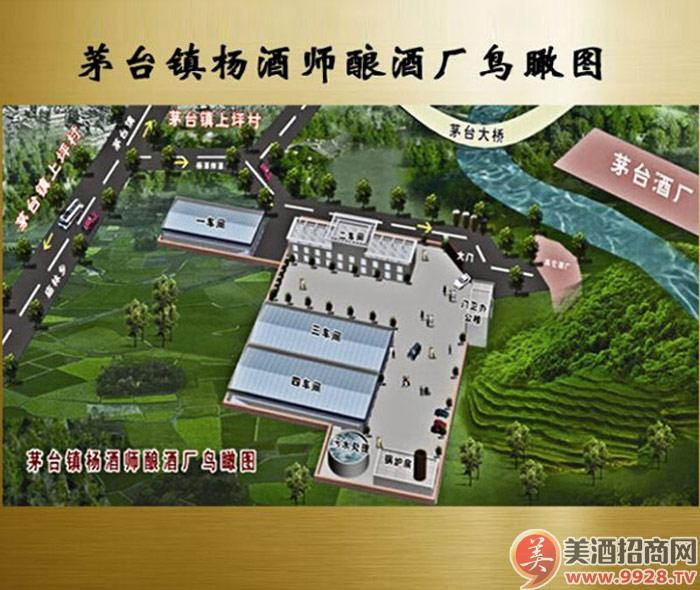 茅台镇杨酒师酿酒厂鸟瞰图