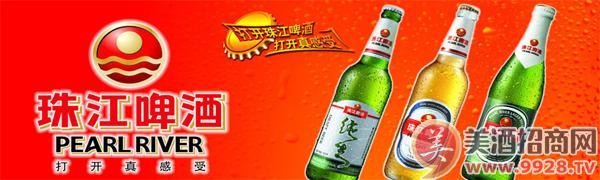 珠江啤酒推出全新雪堡・精酿系列进军精酿市场