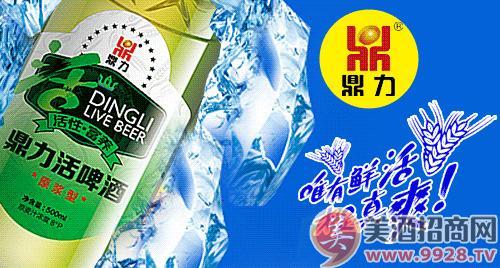 京东手机客户端显示,青岛啤酒原浆1l价格为88元,每个空罐可抵扣25元