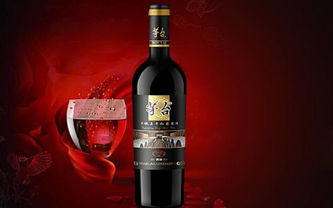 茅台卡佩王葡萄酒 风范