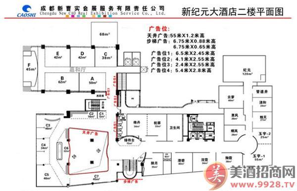 酒水仓库平面图