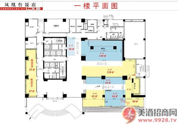 凤凰台饭店一楼平面图