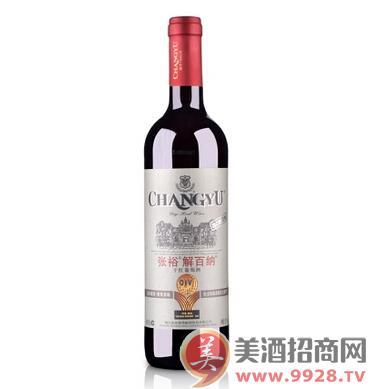 张裕解百纳干红优选级葡萄酒750ml