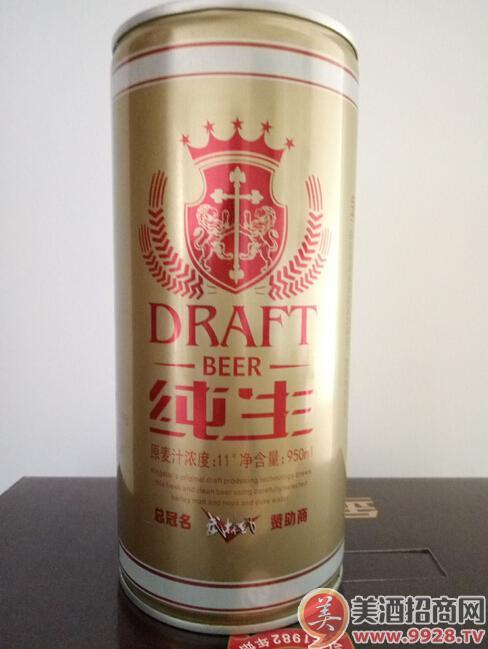 金星纯生啤酒950ML