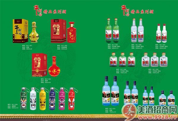 北京城京泰酒业有限公司招商产品