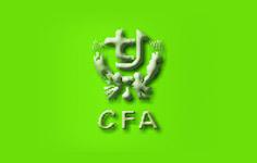 中國副食流通協會