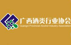 广西酒类行业协会