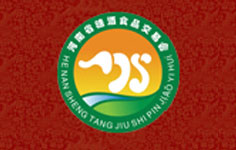 河南省糖酒食品流通協會