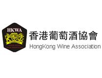 香港葡萄酒协会