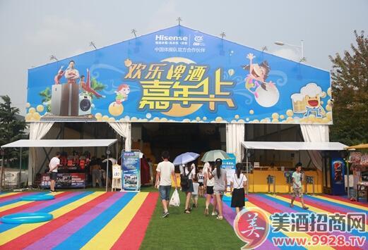 2016青岛国际啤酒节百万海洋球构建全新嘉年华