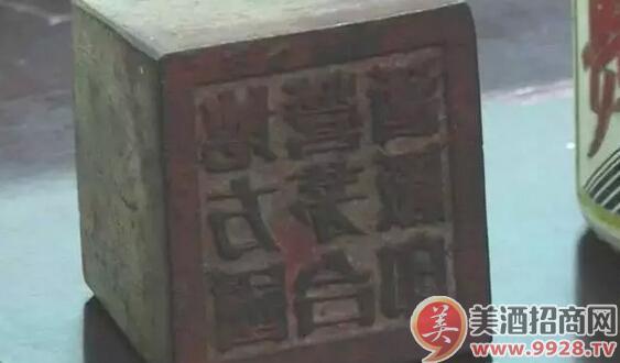 """民国茅台酒""""赖茅""""商标褐釉柱   茅台集团非常重视文化工作,重视对"""